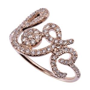 Bague Forever Love diamants bruns or rose